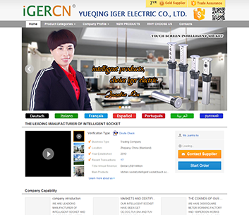 Yueqing Iger Electric Co., Ltd.